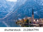 church at hallstatt village | Shutterstock . vector #212864794