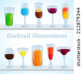 colorful coctail vector... | Shutterstock .eps vector #212879344