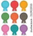set of rosette decorations  9... | Shutterstock .eps vector #212922010