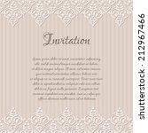 vector beige baroque damask... | Shutterstock .eps vector #212967466