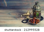dates  arabian lantern and... | Shutterstock . vector #212995528