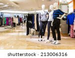 Interior Of A Fashion And...