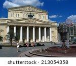 moscow   july 26  2014  bolshoi ... | Shutterstock . vector #213054358