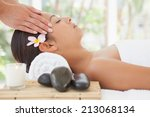 beautiful brunette enjoying a... | Shutterstock . vector #213068134