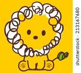 cute lion doodle | Shutterstock .eps vector #213167680