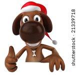 santa dog | Shutterstock . vector #21339718