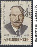ussr   circa 1964  a stamp... | Shutterstock . vector #213669790