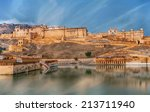 view of amber fort over the... | Shutterstock . vector #213711940