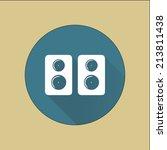 loudspeakers  acoustics icon....