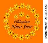 illustration yellow flower wreaths ethiopian new stock vector royalty free 213816523 shutterstock