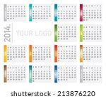 simple calendar with space for... | Shutterstock .eps vector #213876220