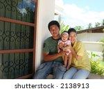 asian family | Shutterstock . vector #2138913