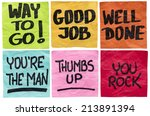 Small photo of way to go, good job, well done, you're the man, thumbs up, you rock - a set of isolated sticky notes with positive affirmation words