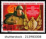 ussr   circa 1978  a stamp...   Shutterstock . vector #213983308