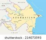 azerbaijan political map with... | Shutterstock .eps vector #214073593