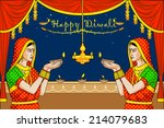 indian lady with diwali diya in ... | Shutterstock .eps vector #214079683