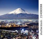 Постер, плакат: Mount Fuji Fujiyama Aerial