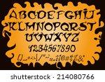 Halloween Magic Alphabet....
