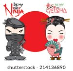 a warrior ninja and a lovely...