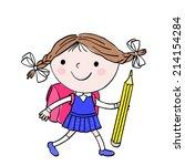 illustration of little girl who ... | Shutterstock . vector #214154284