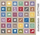 medical icons sticker set | Shutterstock .eps vector #214177468