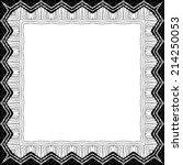 vector doodle border. eps8 | Shutterstock .eps vector #214250053