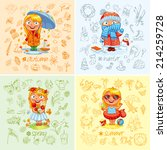 baby girl and the four seasons. ... | Shutterstock .eps vector #214259728