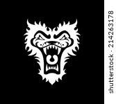 agresión,bestia,emblema,felino,imagen,línea,león,logotipo,logotipo,boca,pintura,el rugir,miedo,tigre,diente