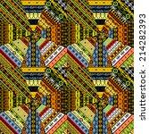 set of different ethnic textures   Shutterstock .eps vector #214282393