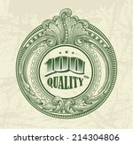 Round Floral Frame In Dollar...