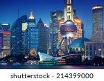 Shanghai At Night  China