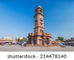Famous Victorian Clock Tower In ...