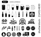 vector beer icons set   black   ... | Shutterstock .eps vector #214514830