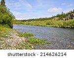north river landscape. the... | Shutterstock . vector #214626214