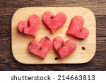 slices of watermelon in the... | Shutterstock . vector #214663813