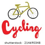 cycling typography with a... | Shutterstock .eps vector #214690348