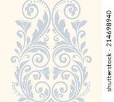 vintage invitation card. raster ... | Shutterstock . vector #214698940