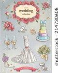 a set of wedding romantic items  | Shutterstock .eps vector #214730608