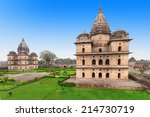 chhatris or cenotaphs are dome... | Shutterstock . vector #214730719
