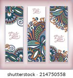set of decorative flower... | Shutterstock . vector #214750558