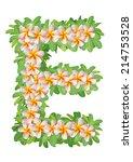alphabet e created from... | Shutterstock . vector #214753528