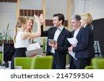successful team of business...   Shutterstock . vector #214759504