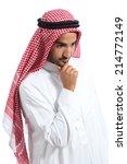 arab saudi emirates man... | Shutterstock . vector #214772149