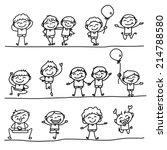 hand drawing cartoon happy kids  | Shutterstock .eps vector #214788580