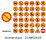 Prohibition Set Symbol