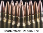 rifle bullets close up on black ...