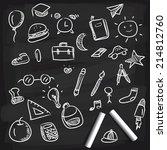 back to school doodles | Shutterstock .eps vector #214812760