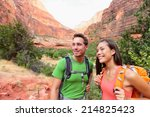 hiking people   hiker couple on ... | Shutterstock . vector #214825423