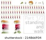 part 1 2. the object  cartoon... | Shutterstock .eps vector #214866934