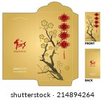 "Chinese New Year Money Packet with Chinese Calligraphy and cherry blossom painting. The chinese character ""Gong Xi Fa Cai"" means - May Prosperity Be With You."
